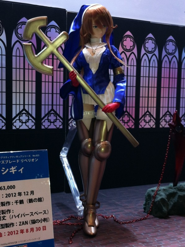f:id:takigawa401:20120812035020j:image