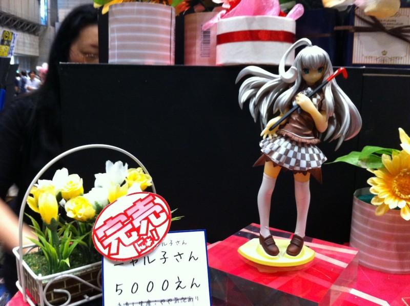 f:id:takigawa401:20120812035042j:image