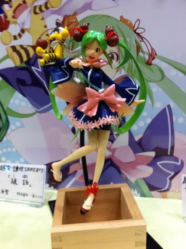 f:id:takigawa401:20120812035059j:image