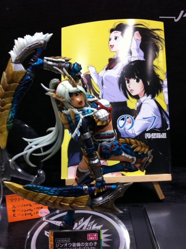 f:id:takigawa401:20120812035114j:image