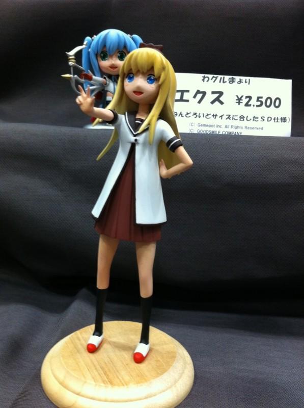 f:id:takigawa401:20120812035120j:image