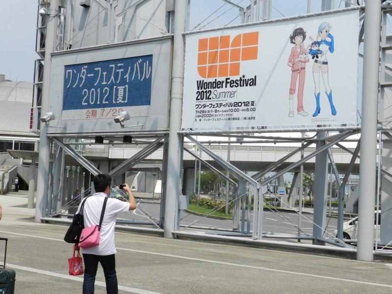 f:id:takigawa401:20120812035132j:image