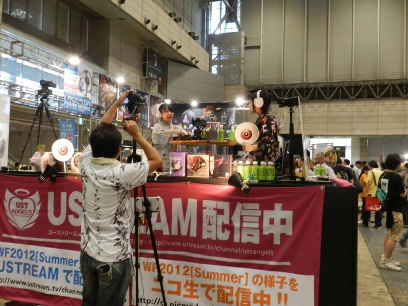 f:id:takigawa401:20120812035142j:image