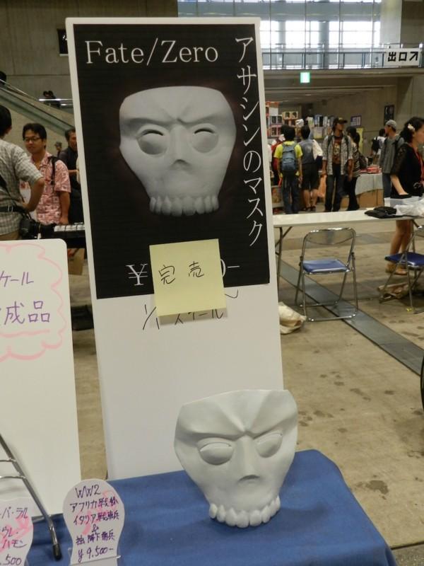 f:id:takigawa401:20120812035213j:image