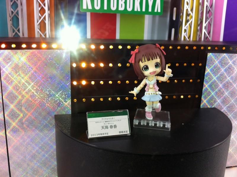 f:id:takigawa401:20120812035227j:image