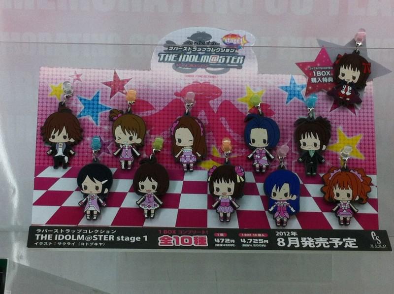 f:id:takigawa401:20120812035231j:image