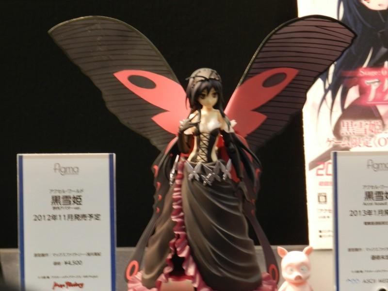 f:id:takigawa401:20120812035253j:image