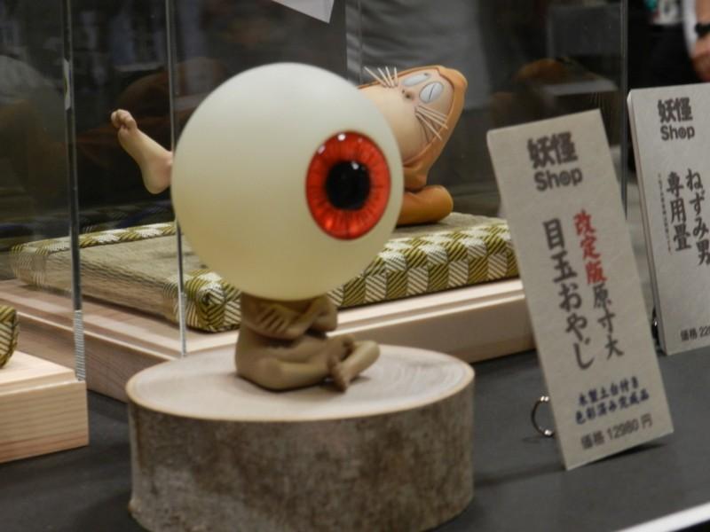 f:id:takigawa401:20120812035323j:image