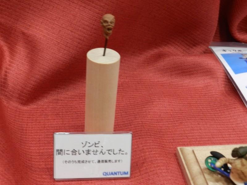 f:id:takigawa401:20120812035329j:image