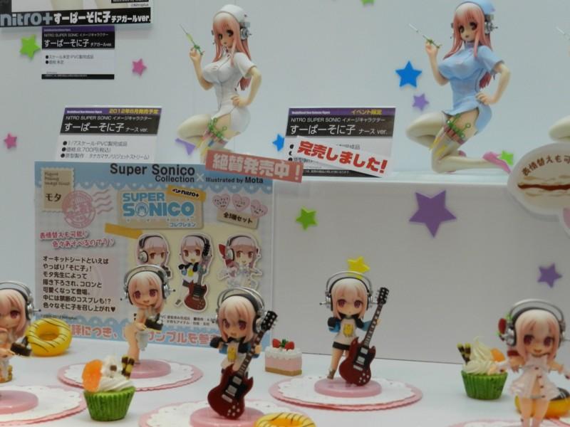 f:id:takigawa401:20120812051354j:image