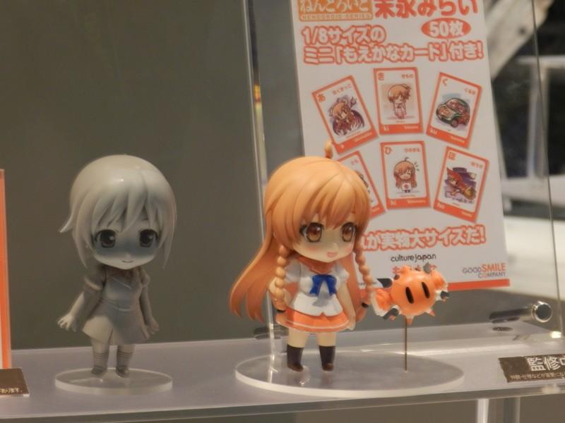 f:id:takigawa401:20120812051416j:image