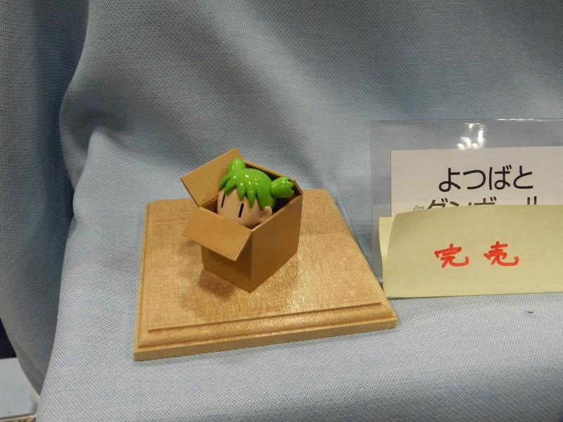 f:id:takigawa401:20120812055645j:image