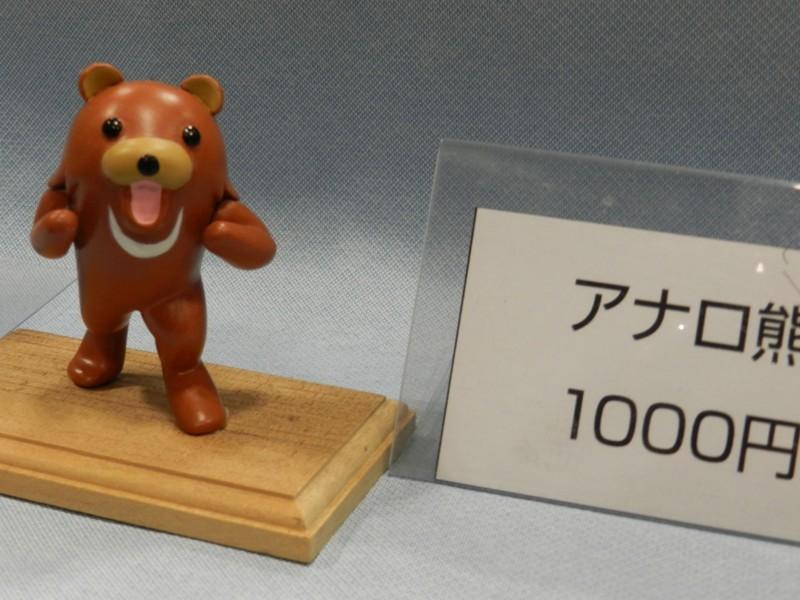 f:id:takigawa401:20120812055649j:image