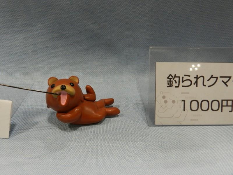 f:id:takigawa401:20120812055650j:image