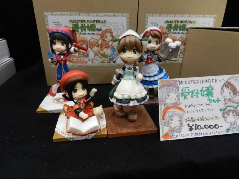 f:id:takigawa401:20120812055653j:image