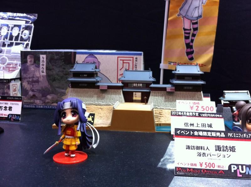 f:id:takigawa401:20120812055657j:image