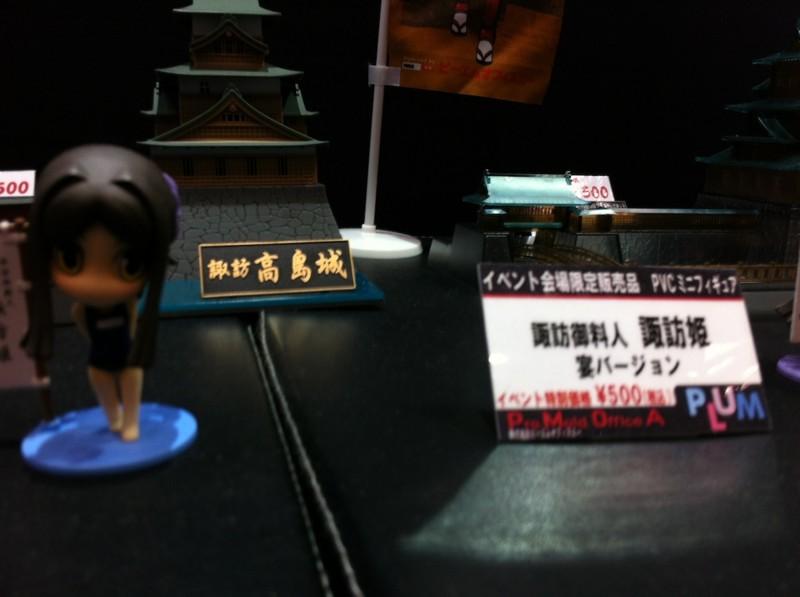 f:id:takigawa401:20120812055658j:image