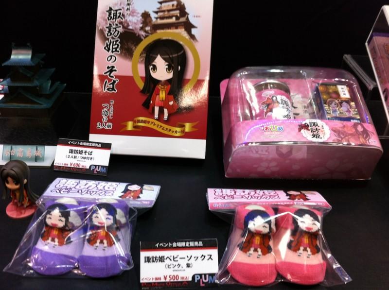 f:id:takigawa401:20120812055659j:image
