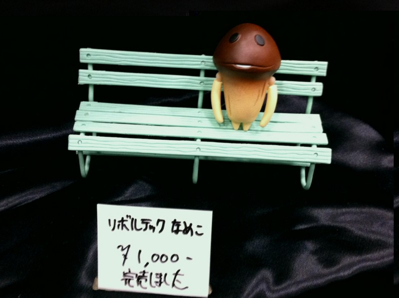 f:id:takigawa401:20120812055703j:image