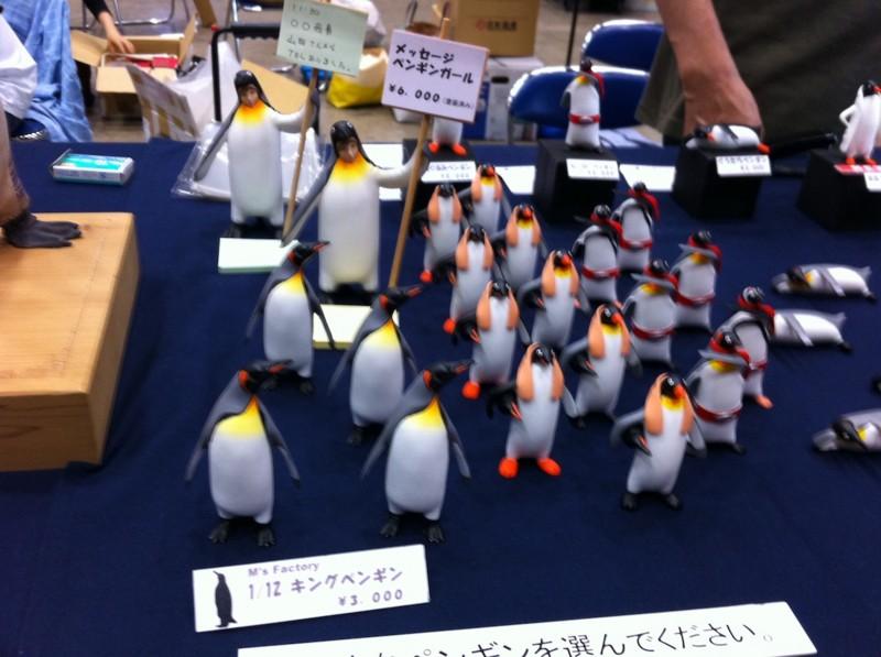 f:id:takigawa401:20120812055705j:image