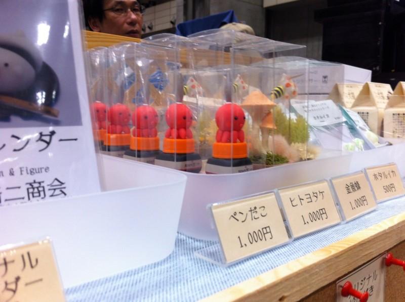 f:id:takigawa401:20120812055714j:image