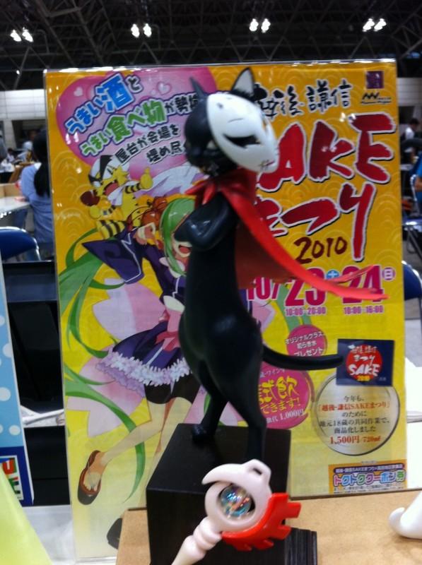 f:id:takigawa401:20120812055721j:image