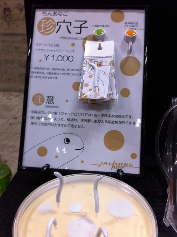 f:id:takigawa401:20120812055726j:image