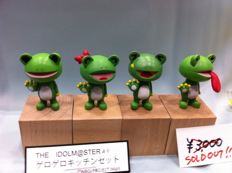 f:id:takigawa401:20120812055731j:image