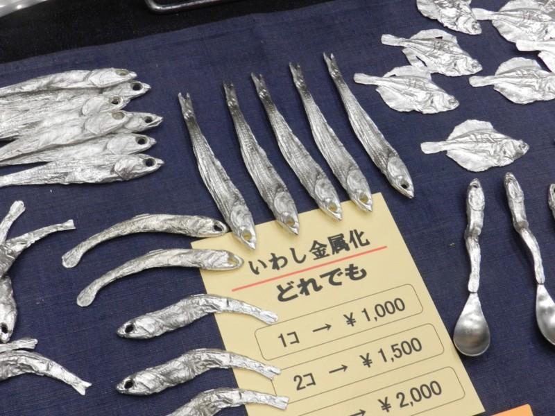 f:id:takigawa401:20120812055739j:image