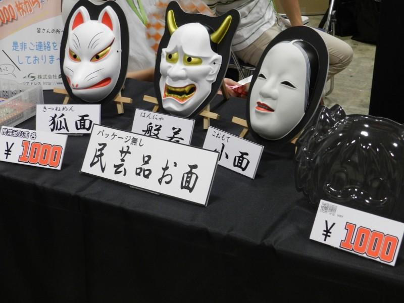 f:id:takigawa401:20120812055741j:image