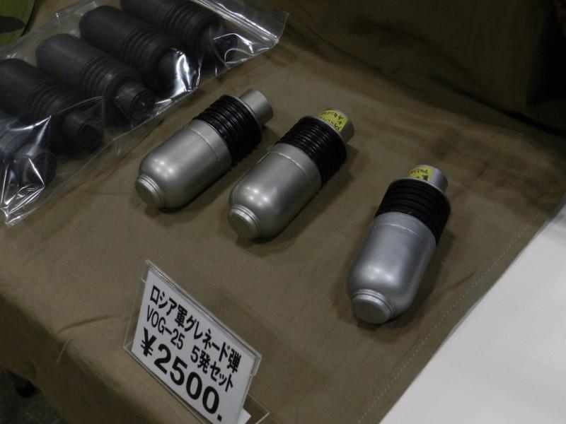 f:id:takigawa401:20120812055744j:image