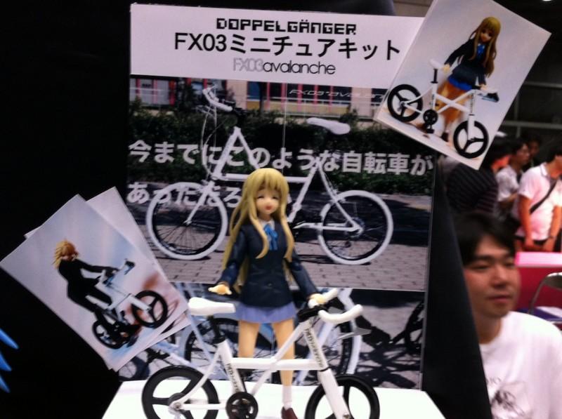 f:id:takigawa401:20120812055754j:image