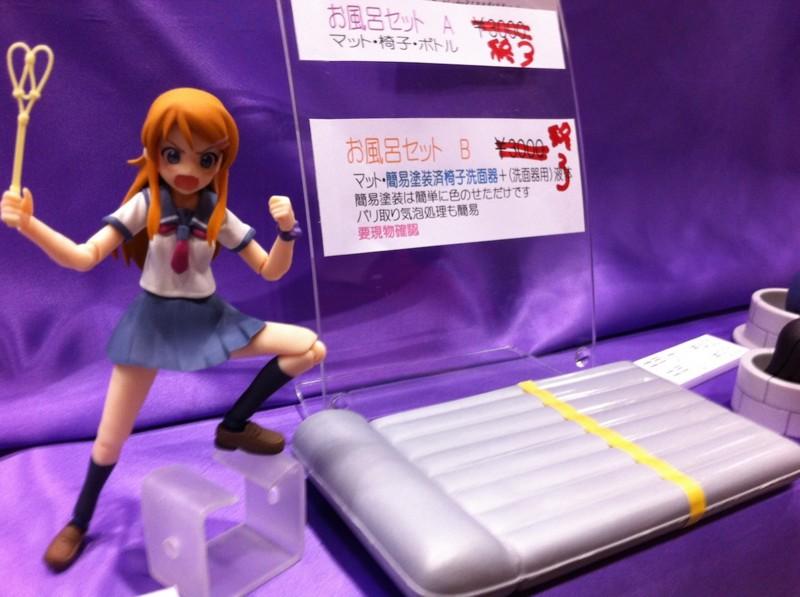 f:id:takigawa401:20120812055756j:image