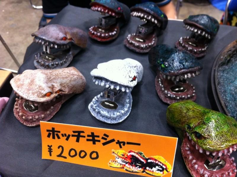 f:id:takigawa401:20120812055811j:image