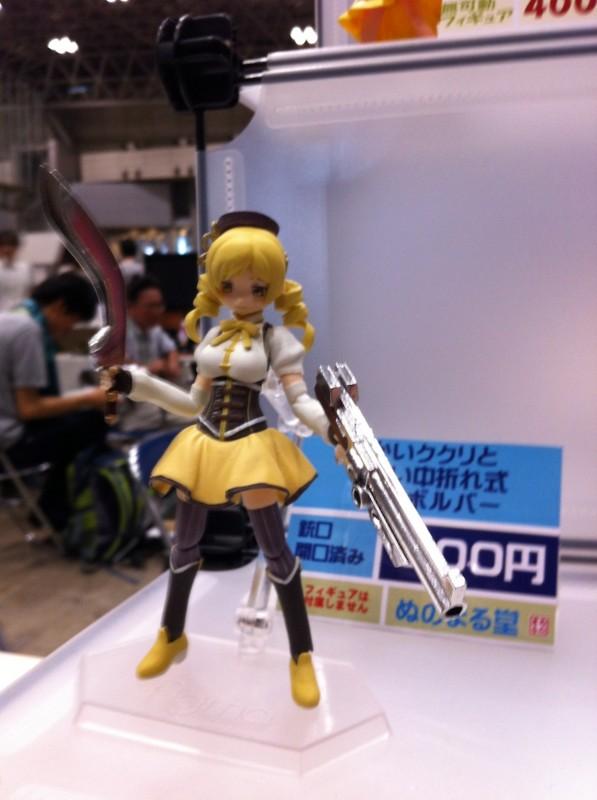 f:id:takigawa401:20120812055829j:image