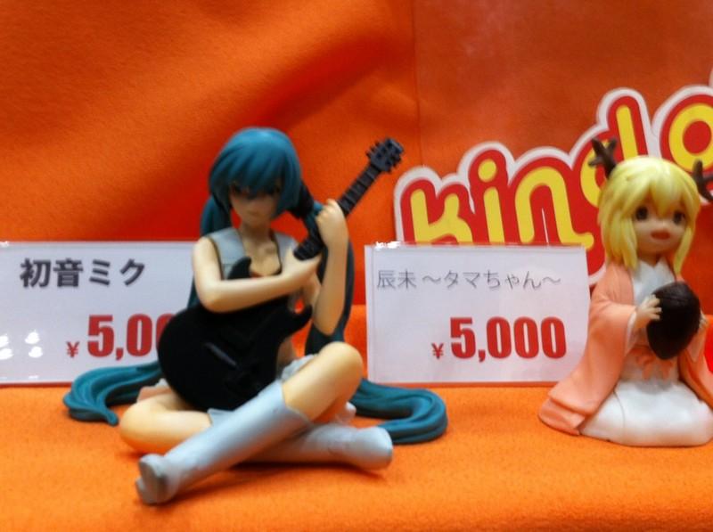 f:id:takigawa401:20120812055908j:image