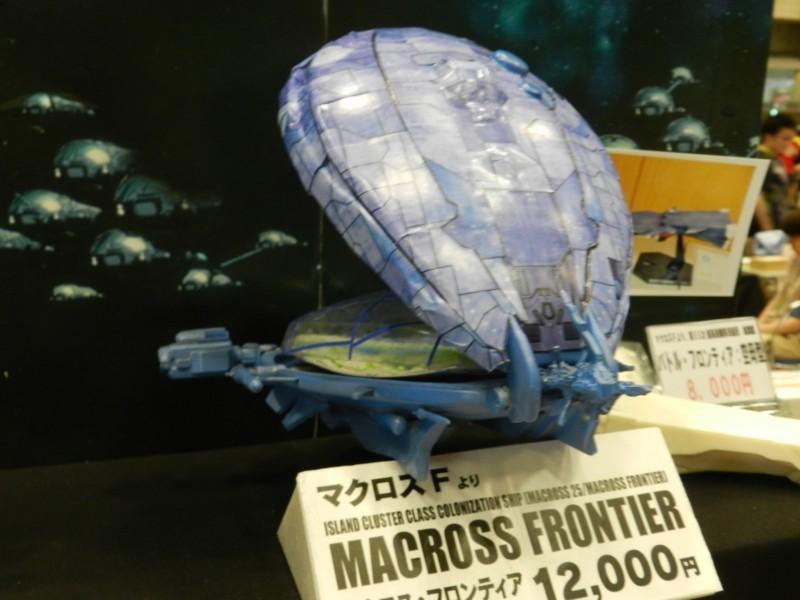 f:id:takigawa401:20120812055925j:image