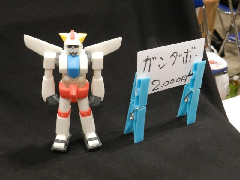 f:id:takigawa401:20120812055926j:image