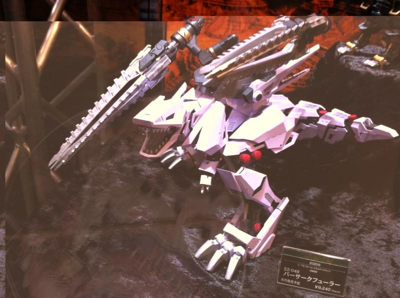 f:id:takigawa401:20120812055932j:image
