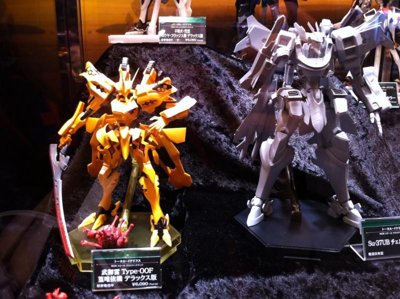 f:id:takigawa401:20120812055933j:image