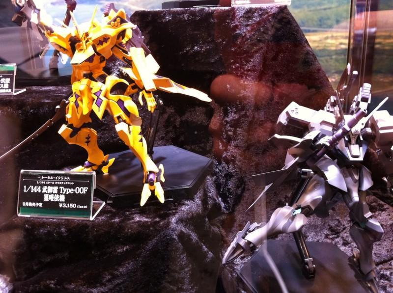 f:id:takigawa401:20120812055934j:image
