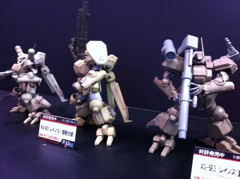 f:id:takigawa401:20120812055935j:image