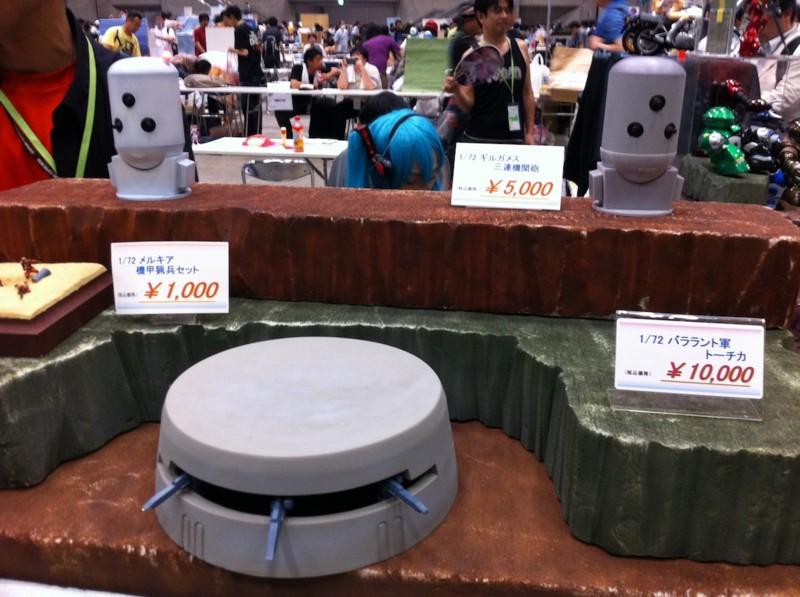 f:id:takigawa401:20120812055942j:image