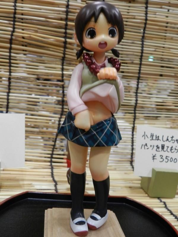 f:id:takigawa401:20120812060006j:image