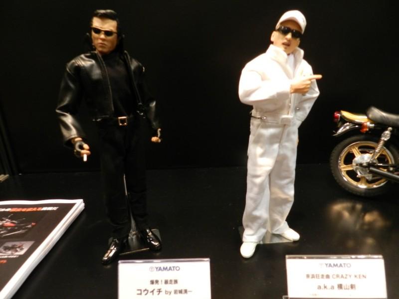 f:id:takigawa401:20120812060228j:image