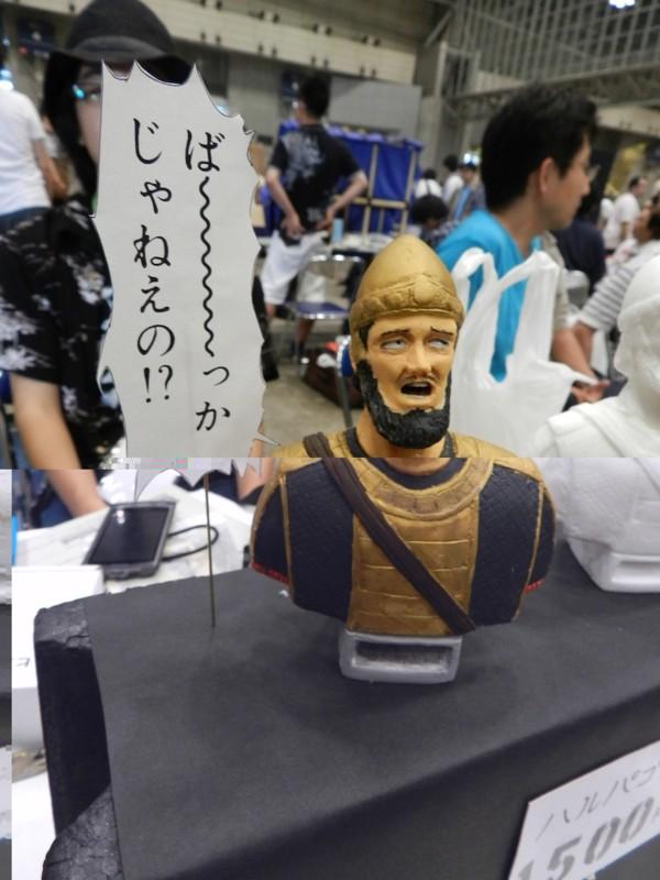 f:id:takigawa401:20120812060242j:image