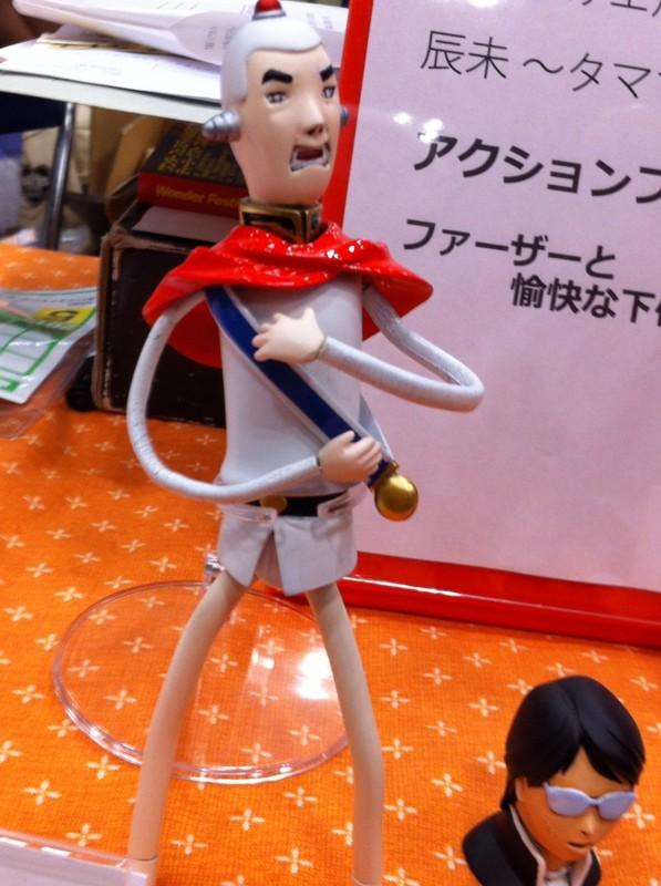 f:id:takigawa401:20120812061629j:image