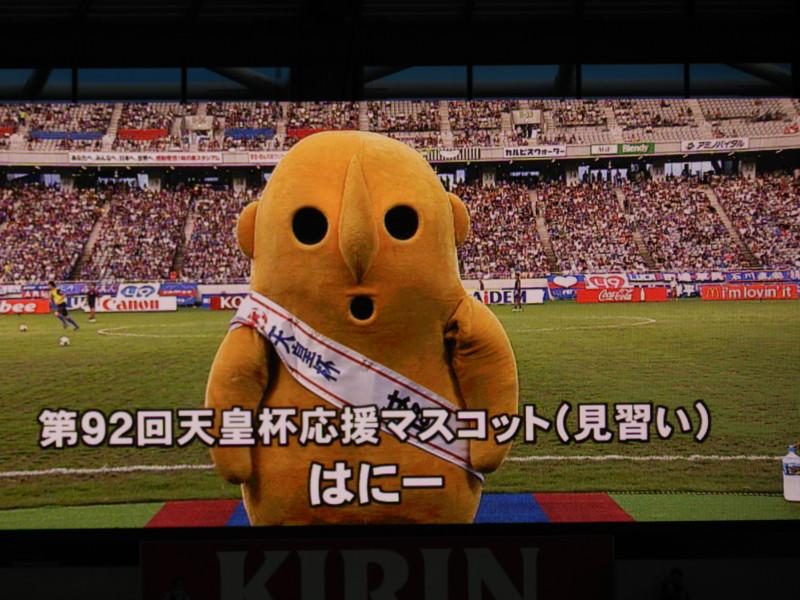 f:id:takigawa401:20120818232624j:image