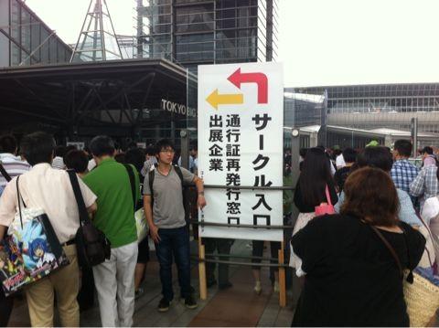 f:id:takigawa401:20120822082514j:image