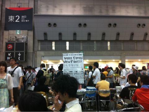 f:id:takigawa401:20120822083047j:image